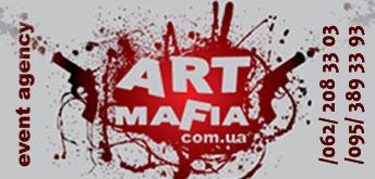 ART Mafia Ивент-агентство