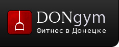 DonGym - Фитнес клубы Донецка