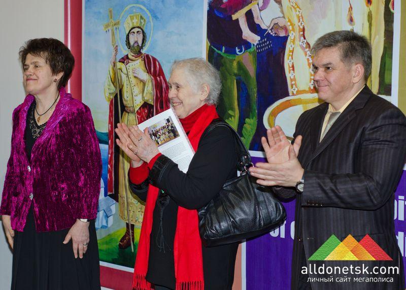 Людмила Янукович, Полина Шакало и Владимир Телегин