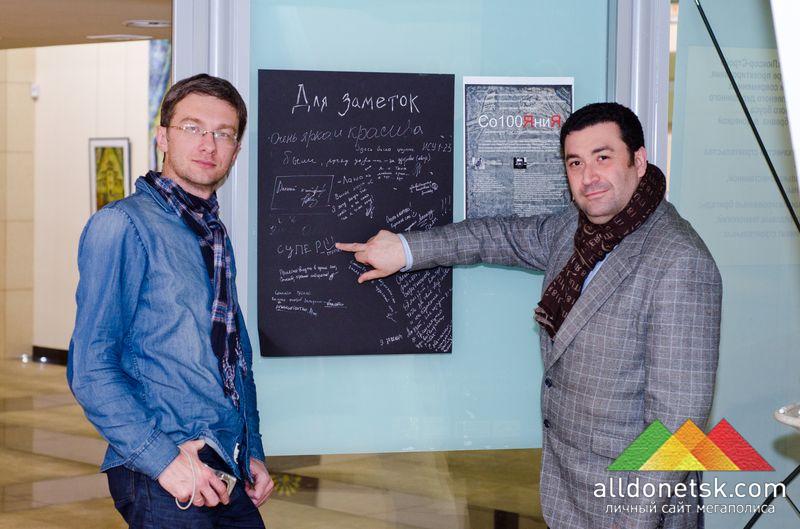 Андрей Парахин и Дмитрий Иткин
