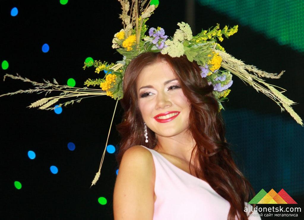 Гершун Юлия (Днепропетровск) №11