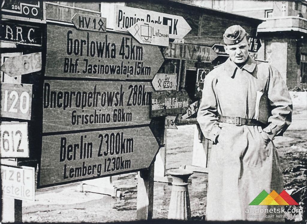 Указатель возле здания нынешнего Ворошиловского райисполкома. На оккупированной территории таких знаков было много. Сталино, 1941-1943 гг.