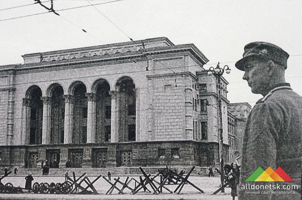 Оперный театр в Сталино. Представления продолжались даже во время оккупации