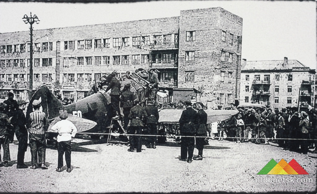 Сбитый советский самолет возле оперного театра в г.Сталино, 1941-1943 гг.
