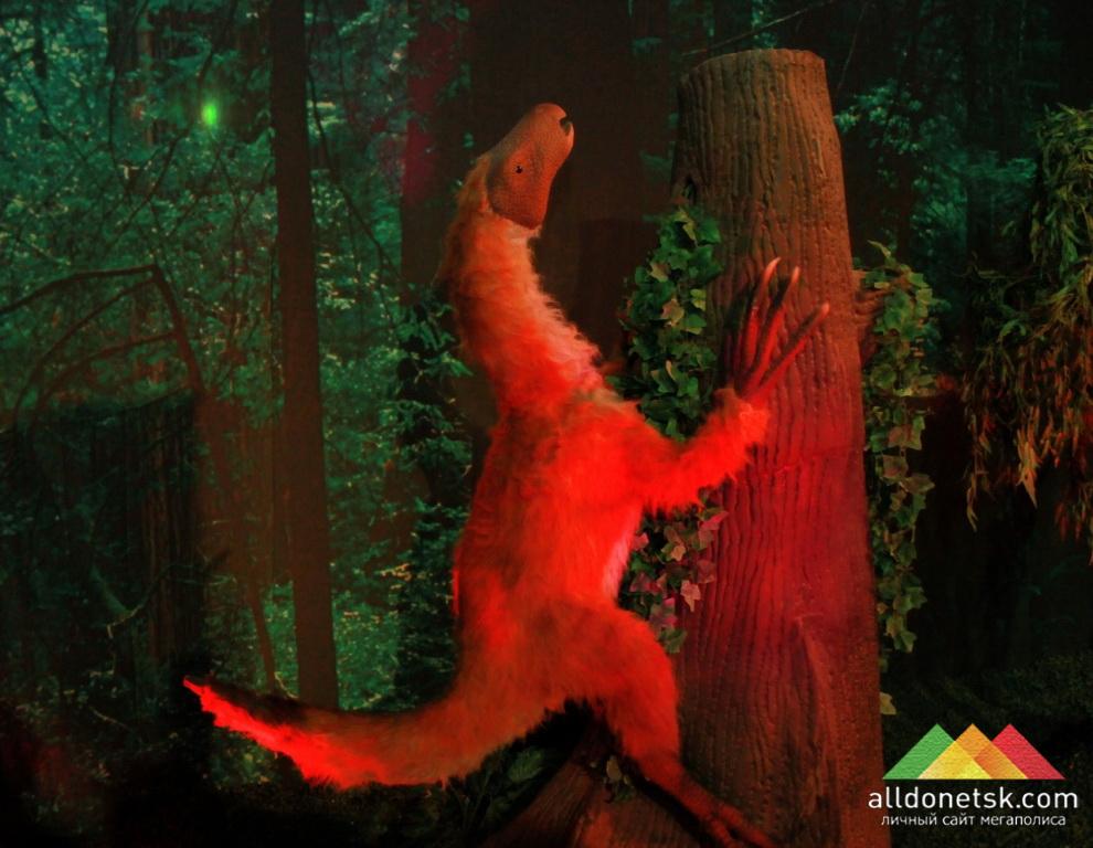 Бейпяозавр
