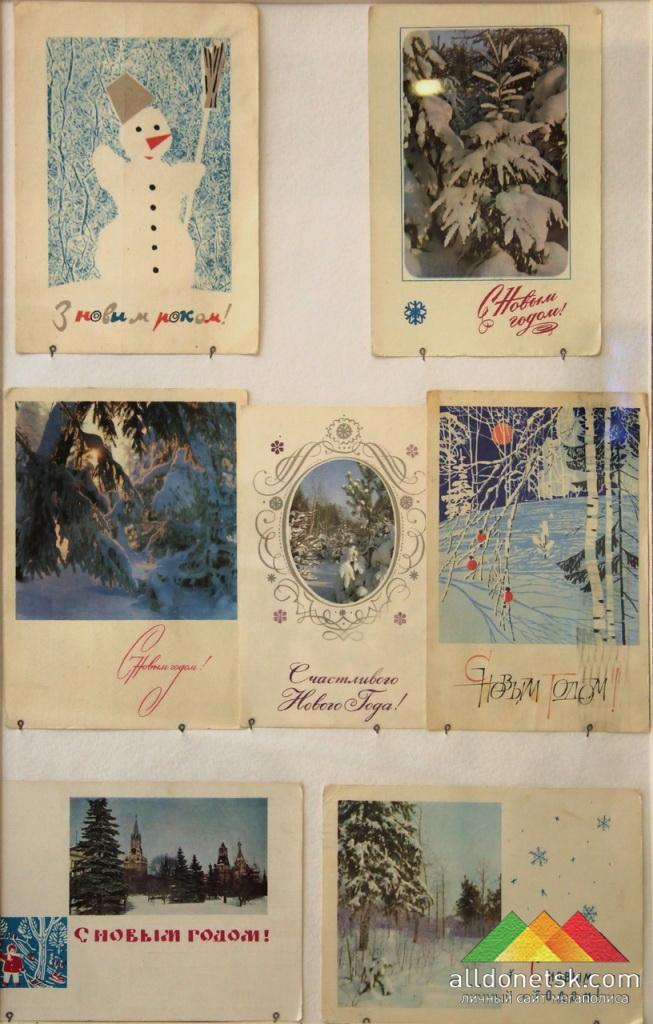 Новогодние открытки 1966-1968 гг.