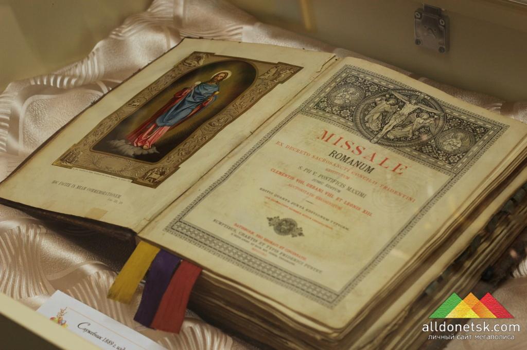 Евангелие 1711 г. издания