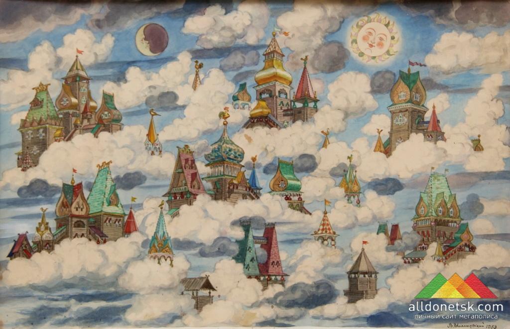 Милашевский В.А. Иллюстрация к сказке П.П. Ершова