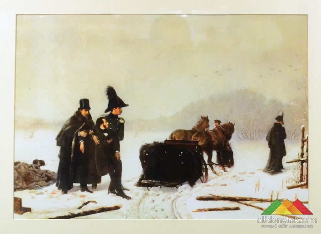 Константин Чичагов.