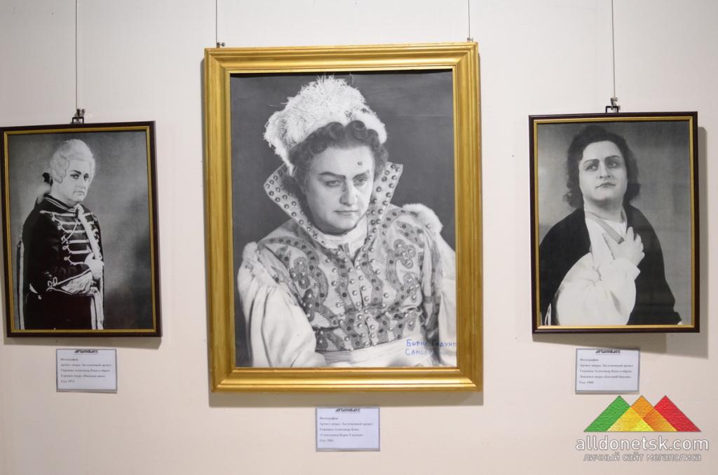 Фотография. Артист оперы. Заслуженный артист Украины Александр Кока.