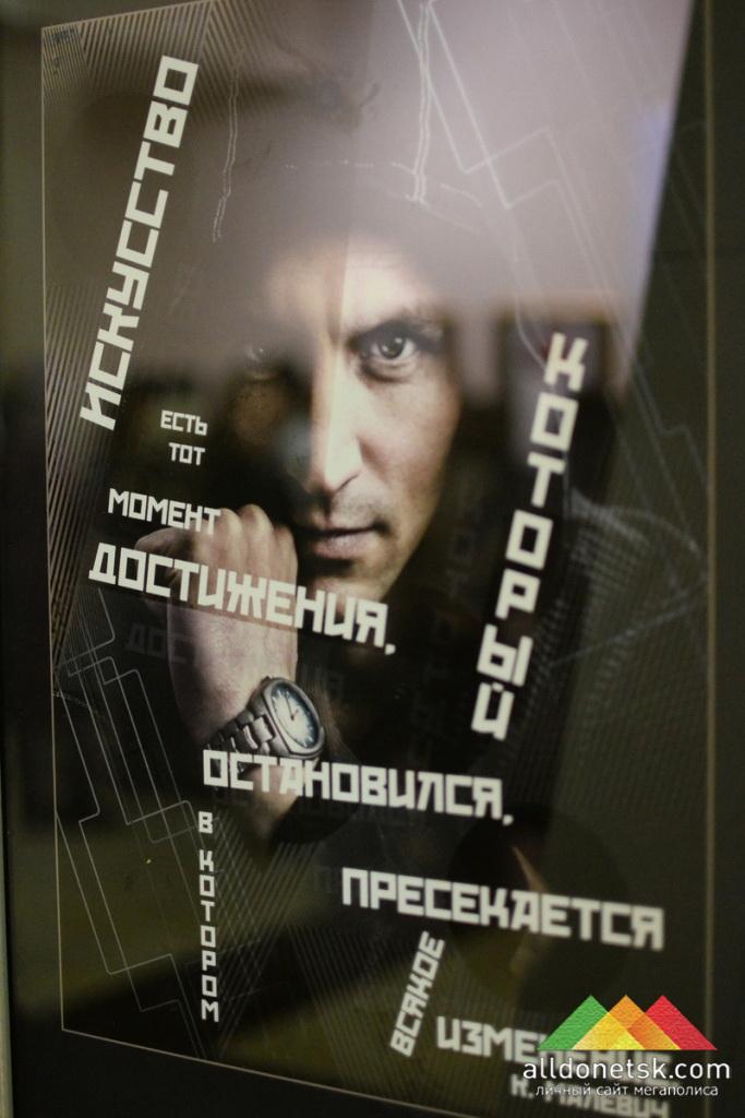 Максим Лесконог (4 курс).