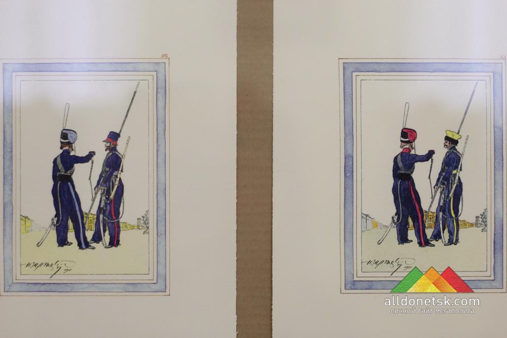 Казаки Атаманского и одного из уральских казачьих полков