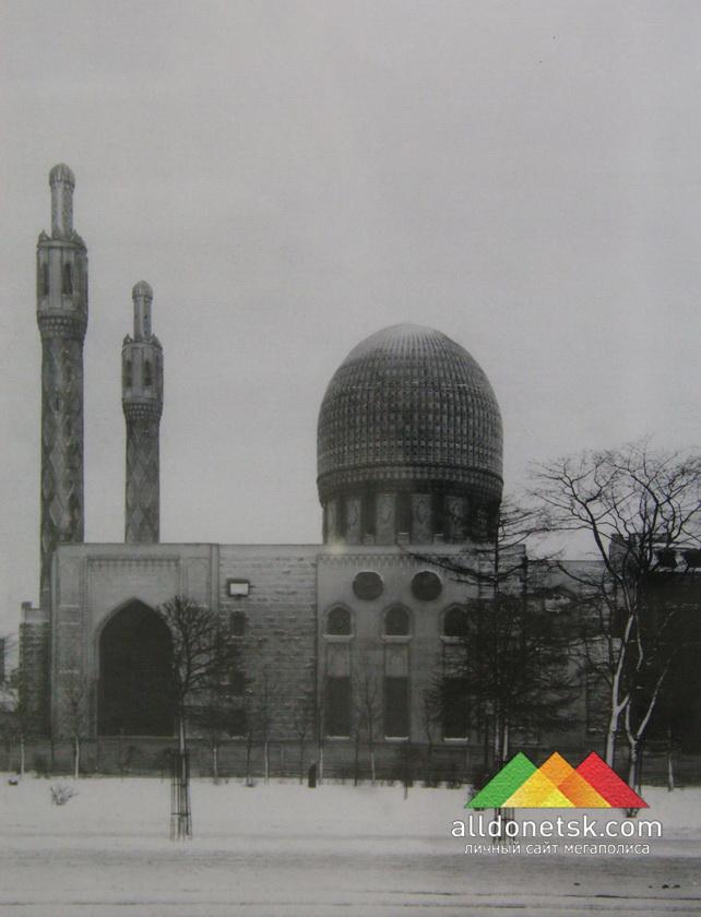 Соборная мечеть. Санкт-Петербург. К Булла 1910-1912г.