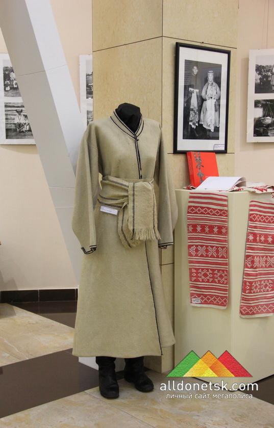 Мужская украинская национальная одежда: Свита зимняя. Пояс. Сапоги.