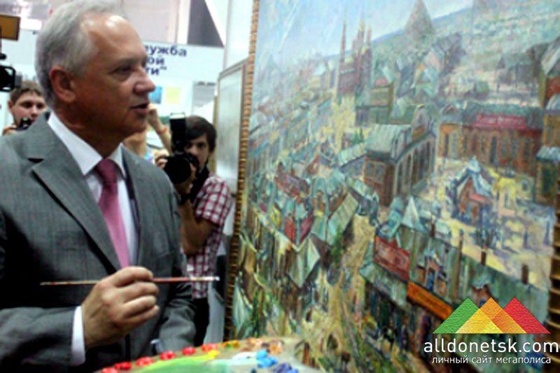 Первому зампредседателю Донецкой ОГА Сергею Дергунову предложили попробовать себя в роли художника.