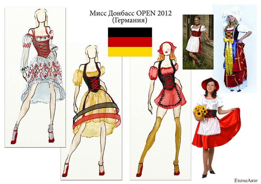 Эскизы Анны Хорошавцевой для немецкого национального костюма