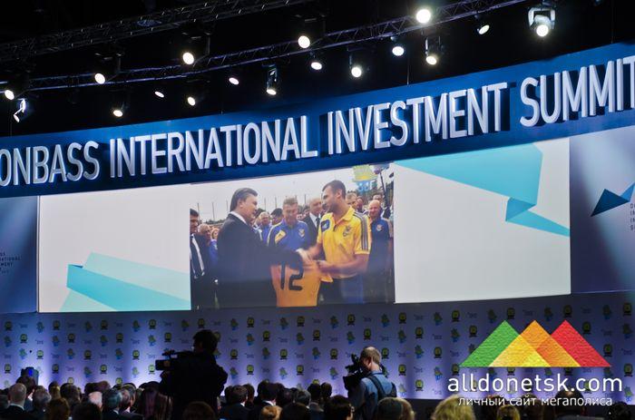 Пятый Международный инвестиционный саммит начал работу