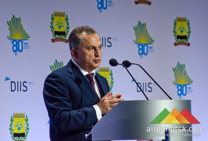 Борис Колесников призвал мэров городов Донецкой области разработать свои бизнес-планы для привлечения инвесторов