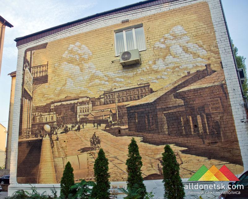 По улице Артема напротив третьего корпуса ДонНТУ появилась картина на стене