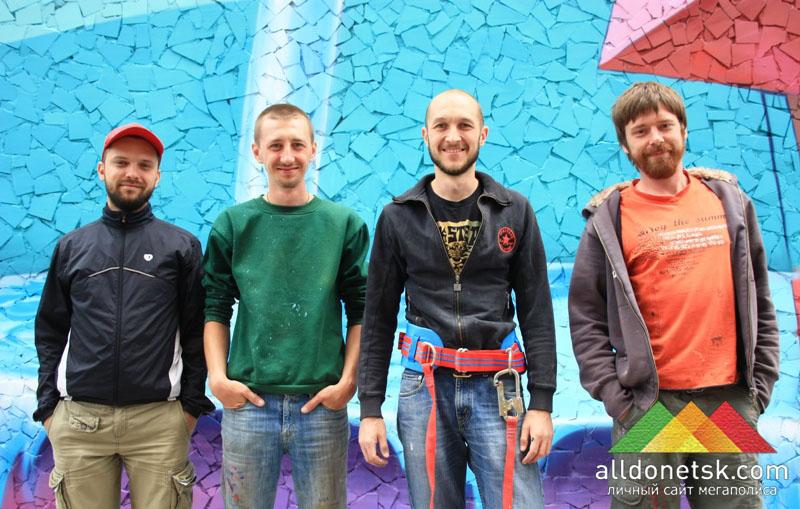 Группа художников