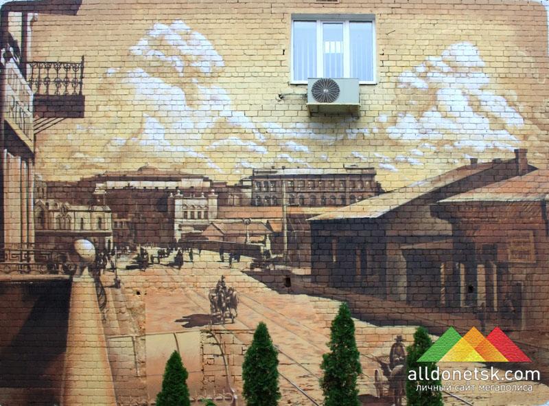 15 октября началась работа над масштабным граффити-проектом