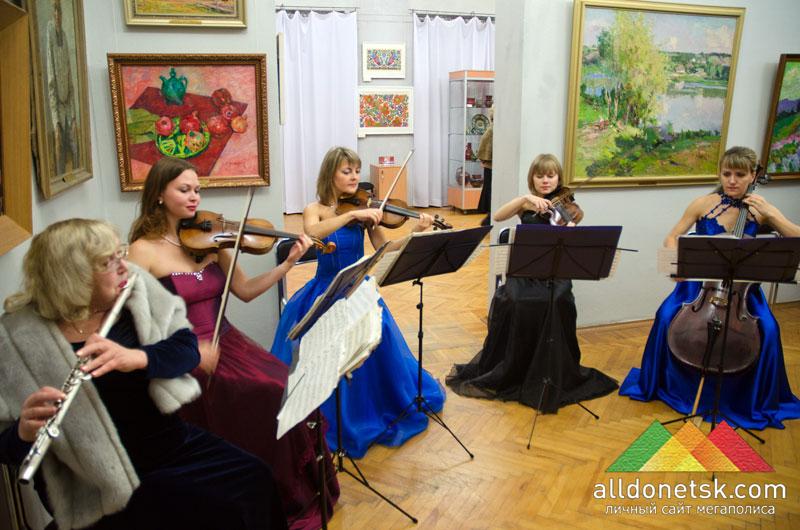 По традиции, выставку открывали классической музыкой