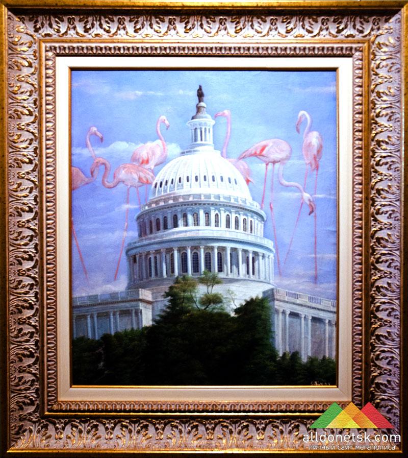 Розовые мечты Капитолия