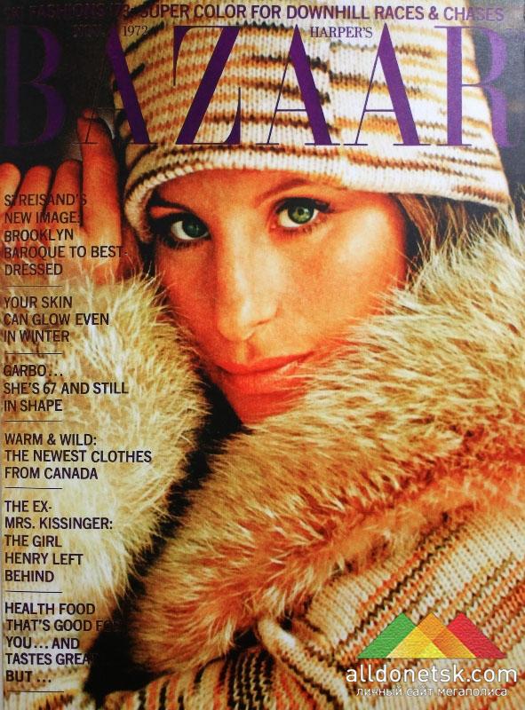 На обложках все чаще появлялись известные лица - Лайза Минелли, Эли Макгроу, Барбара Стрейзанд. Стив Шапиро. Ноябрь, 1972 г.
