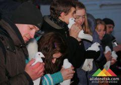 Флеш-моб влюбленных на площади в центре Донецка