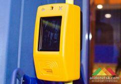 С 25 февраля в транспорте Донецка по маршруту №2 начнут работать электронные компостеры