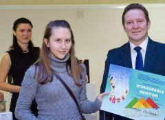 В Донецке наградили победителей Международного конкурса Лидице 2012