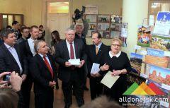 В Донецке открылась фотовыставка