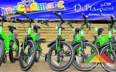 В Донецке состоялся первый велосипедный фестиваль