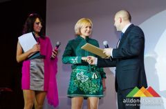 Творческие люди Донецка получили награды на