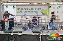 Молодежь Донецка за чистую планету: Рок-фестиваль