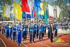 Праздничный парад школ на открытии СК