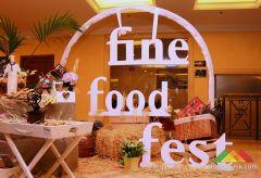 FineFoodFest в Донецке