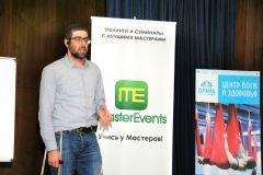В Донецке прошел новый мастер-класс «Богатей! 4 основы и главный секрет»