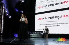 III Donetsk Fashion Days