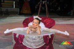 Всемирный день цирка в Донецке