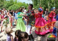 День славянской культуры в Донецке