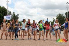 День молодежи в парке Щербакова