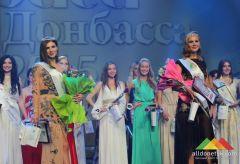 Краса Донбасса - 2015. Награждение