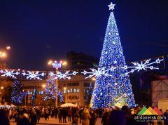 Открытие Новогодней ёлки на площади Ленина
