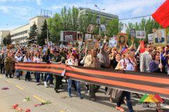 Бессмертный полк. Донецк, май 2016