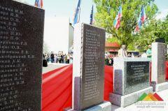 Открытие Мемориала погибшим жителям Куйбышевского района