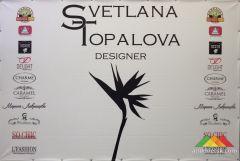 Показ коллекции одежды дизайнера Светланы Топаловой «Крылья»