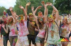 День молодежи в Донецке. Фестиваль красок