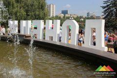 День города в парке Щербакова (2017 г.)