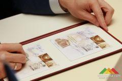 Гашение художественной почтовой марки и конверта, выпущенных к 85-летию